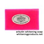 PSCF Arbutin Whitening Bar